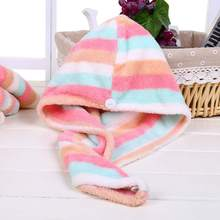 Quick-Dry Wrapped Towel Bath Hair Drying Towels Women Colorful Rainbow Stripes Turban Hat Bathroom Accessories