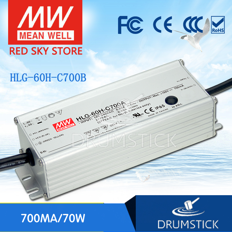 MEAN WELL HLG-60H-C700B 50 ~ 100V 700mA meanwell HLG-60H-C 70W Single Output LED Driver Power Supply B Type advantages mean well hlg 60h 36b 36v 1 7a meanwell hlg 60h 36v 61 2w single output led driver power supply b type