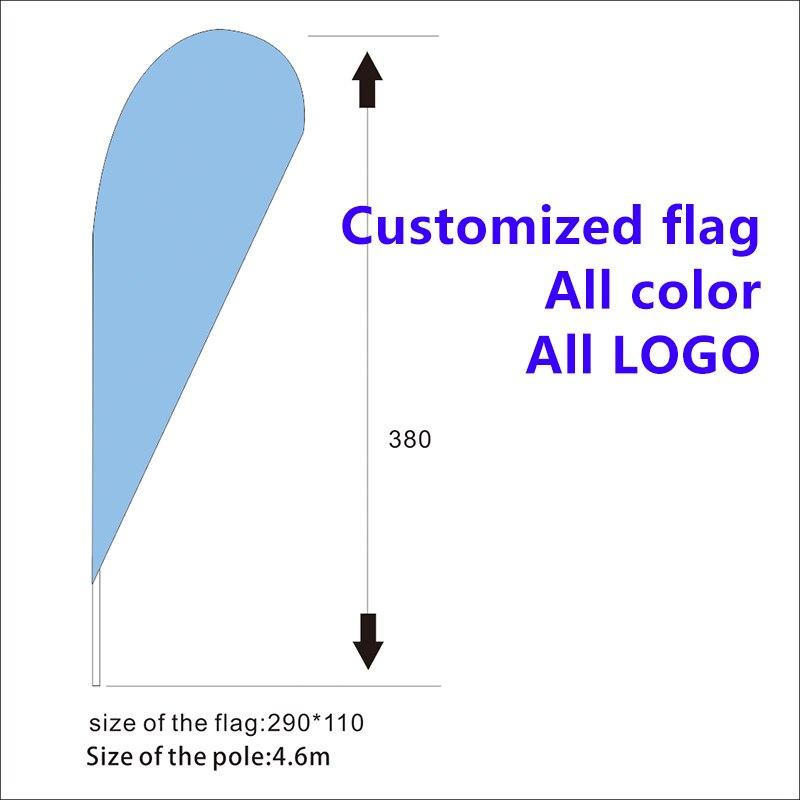 Personnalisé nous déverrouiller plume drapeau Swooper Flutter Bannière Publicité Sign4.6mP Suspendus