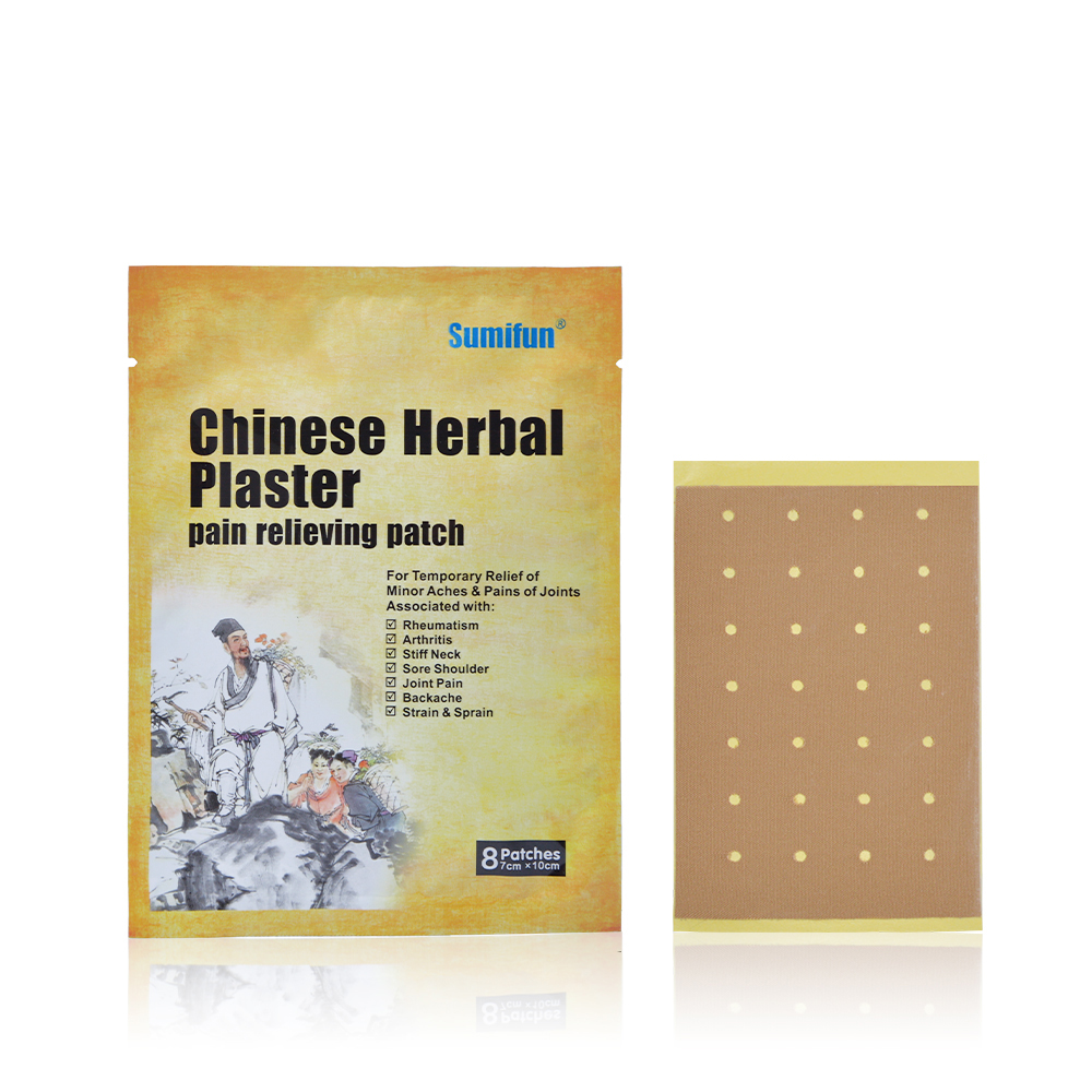 8Pcs Pain Relief Patch Strong Penetration Medical Pain Plaster Arthritic Back Pain Killer Chinese Herbal K01401 25 pcs zb prostatic navel plaster prostatitis urology patch urological plaster prostatitis chinese herbal herbal patch