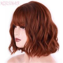 MERISI włosy syntetyczne włosy brązowe 8 kolorów krótkie peruki z falą wodną dla białych/czarnych kobiet włókno termoodporne codzienne pełne sztuczne włosy