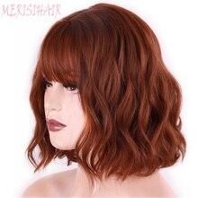 Merisi 머리 합성 머리 갈색 8 색 짧은 물 웨이브 가발 화이트/블랙 여성 내열성 섬유 매일 전체 거짓 머리