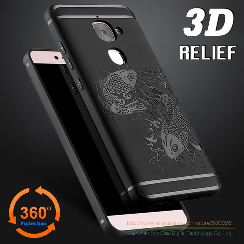 Totally Protection Frosted 3D Relief Back Cover Case for Letv LeEco Le 2 X620 / Le2 Pro 5.5