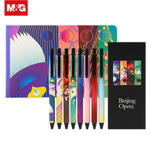 Beijing Opera Magical Writing Neutral Pen Black Ink Refill Pen 16Pcs Gel Pen 4Pcs Notebook Set Office Supplies AGP87921-TC-2 цены онлайн