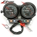 For Honda Hornet 250 small Hornets 06-07-08 meter Assembly speedometer Assembly