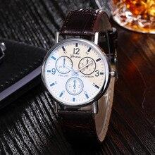 Модный роскошный повседневный мужской часы Blu Ray glass часы нейтральный кварц имитирует наручные часы C531
