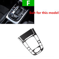 Carbon Fiber Strip For Audi A4 B8 A5 Center Control Gear Shift Panel Cover Trim