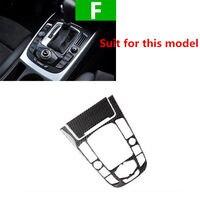 Carbon Fiber Strip For Audi A4 B8 A5 Center Control Gear Shift Panel Cover Trim
