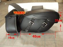 Free shipping motorcycle side saddle bags Bag yb125 motorcycle side boxes side bags Bag