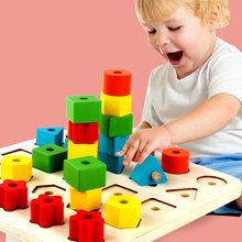 Kindergarten supplies Montessori Shapes wood geometric , Children's Educational toys  geometric solids, Baby jigsaw puzzles toy стоимость