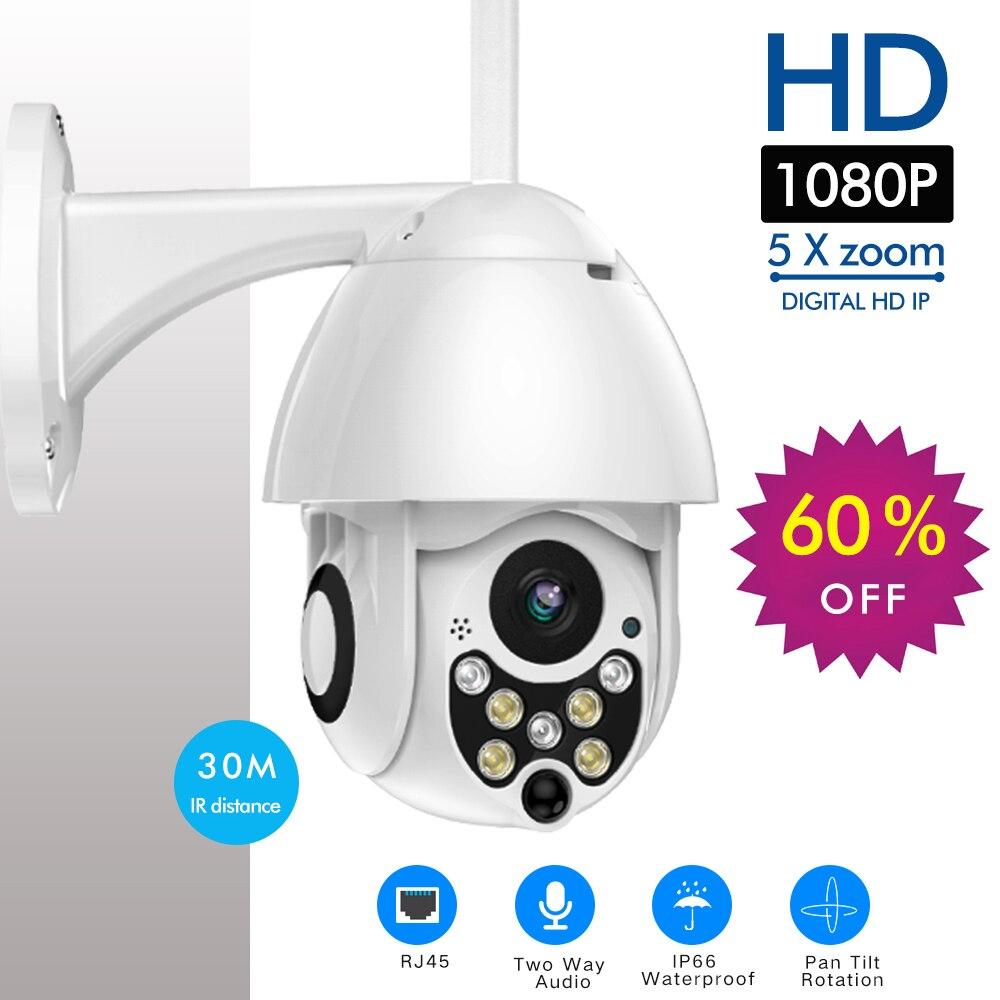 SDETER 1080 P 2MP Sans Fil PTZ Caméra IP Speed Dome CCTV caméras de sécurité Extérieure ONVIF IR vision nocturne Audio P2P Caméra WIFI