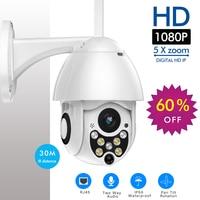 SDETER 1080P 2MP Wireless PTZ IP Camera Speed Dome CCTV Security Cameras Outdoor ONVIF IR Night Vision Audio P2P Camera WIFI