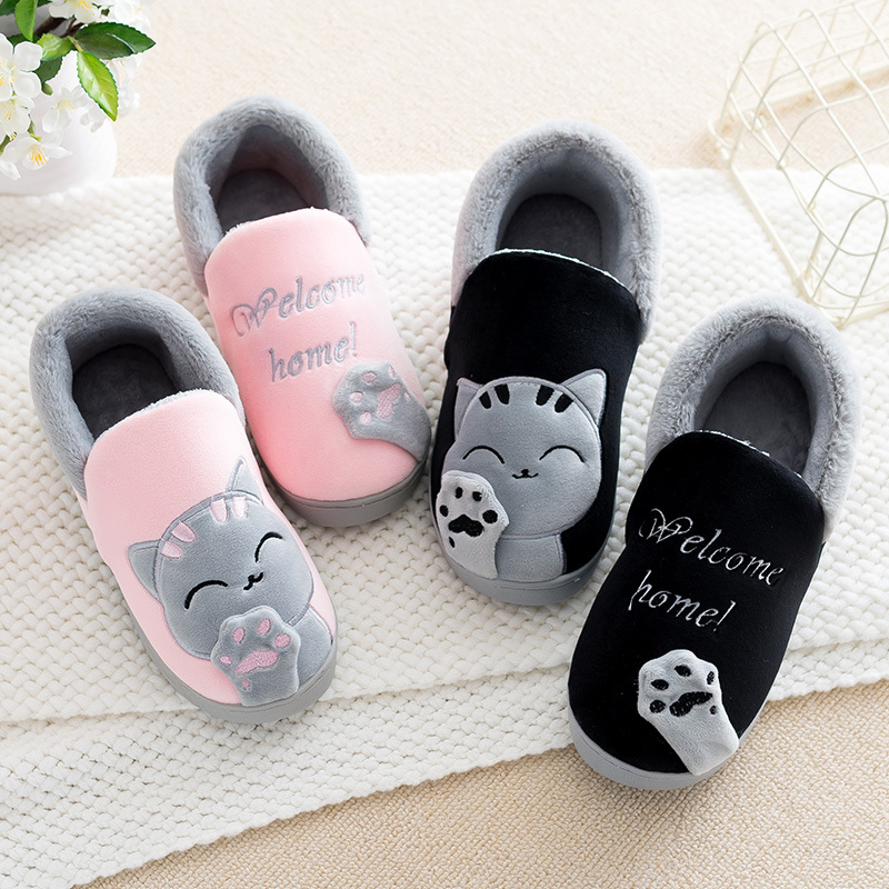 Cute Kids Shoes Dropshipping Warm Cat Cotton Slippers Boy And Girls House Slides Indoor Animal Soft Mules