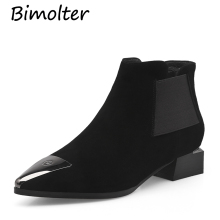 Bimolter 2018 New Autumn Women Genuine Suede Leather Chelsea Boots Female Pointed Toe Low Heels Comfortable Ankle LAEB010