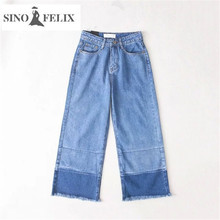 Sino Felix Women's Wide Leg Jeans High Waist frayed finish Panelled Ankle Length Pants Female Casual Bottoms