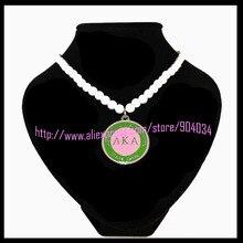 1 unid envío libre Kapp Alpha Alpha Hermandad AKA desde 1908 collar de La Joyería Collar de Perlas