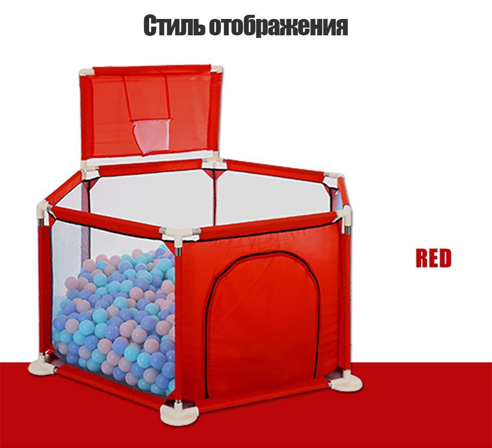 俄语围栏新店_13