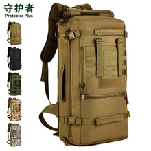 Protector Plus multi-purpose travel backpack bag high-capacity luggage mountaineering outside  male oblique satchel 50L