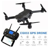 AOSENMA CG033 вертолет WI FI FPV двойной gps складной Радиоуправляемый Дрон Quadcopter с 1080P HD WI FI Gimbal Камера безщеточный