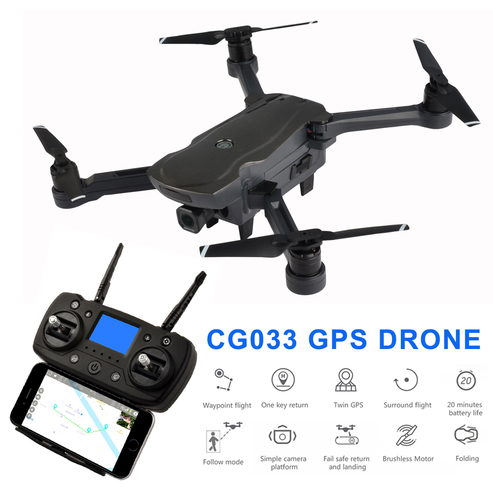 AOSENMA CG033 Helicopter WiFi FPV Dual GPS Foldable RC Drone Quadcopter With 1080P HD WIFI Gimbal Camera Brushless Motor cg033 dron follow me brushless motor rc drone with 1080p camera no wifi fpv long fly time rc helicopter pk aosenma cg035 s70w