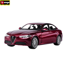 Bburago 1:24 Alpha-Romeo Juliet simulation alloy car model crafts decoration collection toy tools gift