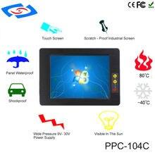 Tienda de fábrica, precio bajo, pantalla táctil de 10,4 pulgadas, Panel Industrial sin ventilador PC con 4 xCOM/3 xUSB/2 xLAN opcional negro o carcasa plateada