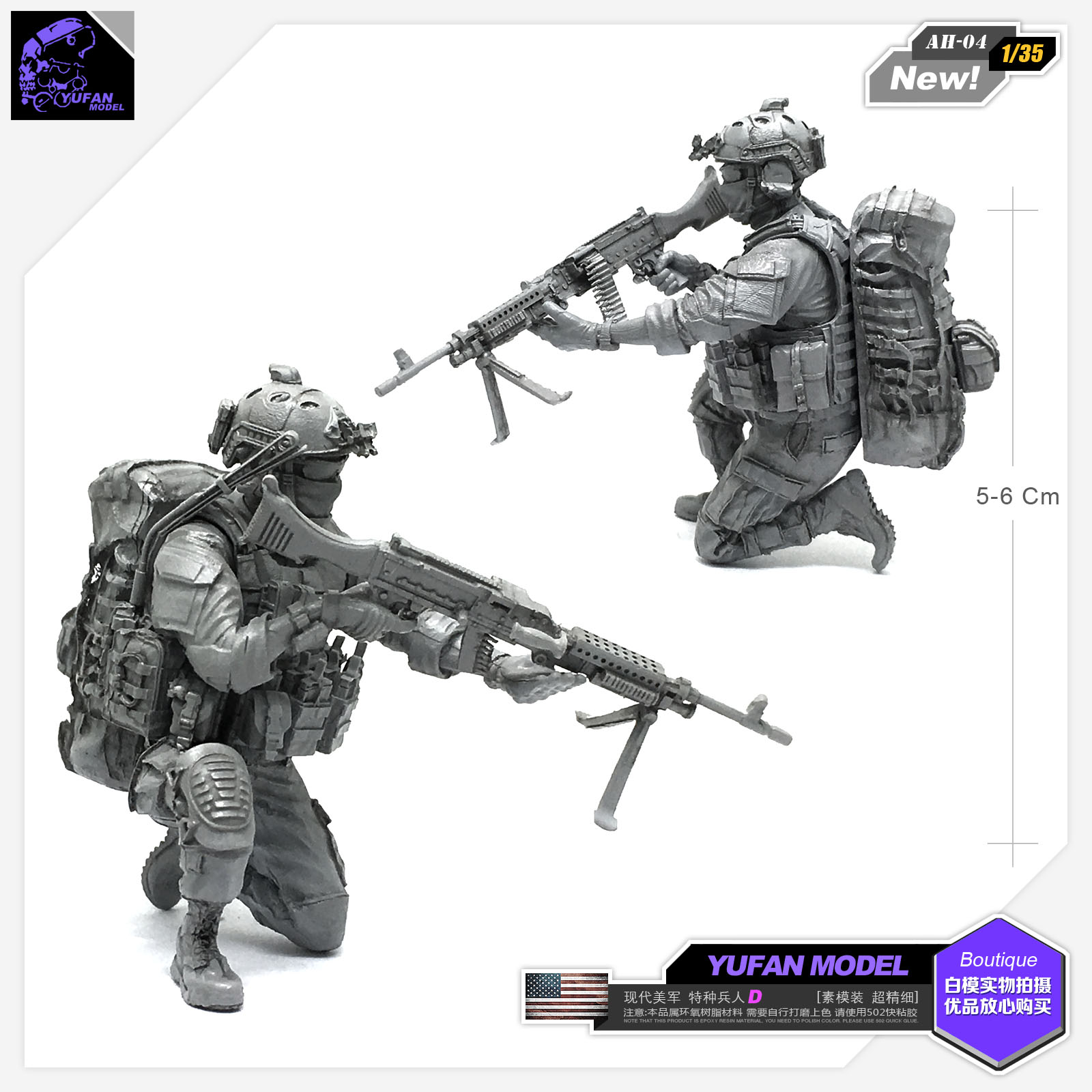 Yufan Model 1/35 Figure Military Model Kit  Modern American Special Forces C Resin Soldier Model  Unmounted Ah-04