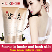 MEIKING Body Cream Skin Care Whitening Moisturizing Skincare Gentle Exfoliating Cream Body Lotion Makeup Body Creams For Women
