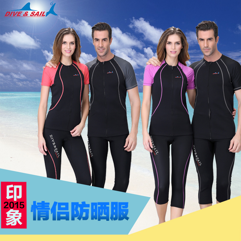 Free Shipping 1.5mm open front sunscreen jellyfish clothing wetsuit snorkeling shorts warm-snorkeling equipment diving suit