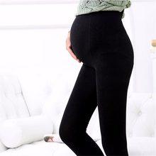 120D женские носки для беременных чулочно-носочные изделия для беременных Колготки