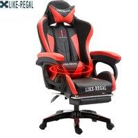 GIBI REGAL WCG oyun sandalyesi Ergonomik bilgisayar çapa ev Cafe oyunları rekabetçi koltuk ücretsiz kargo