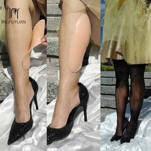 Image 1 - シリコーン脚オンレー細い脚パッド自己粘着修正 O 脚オンレーシリコーンふくらはぎパッド美脚下着 180 グラム/ペア