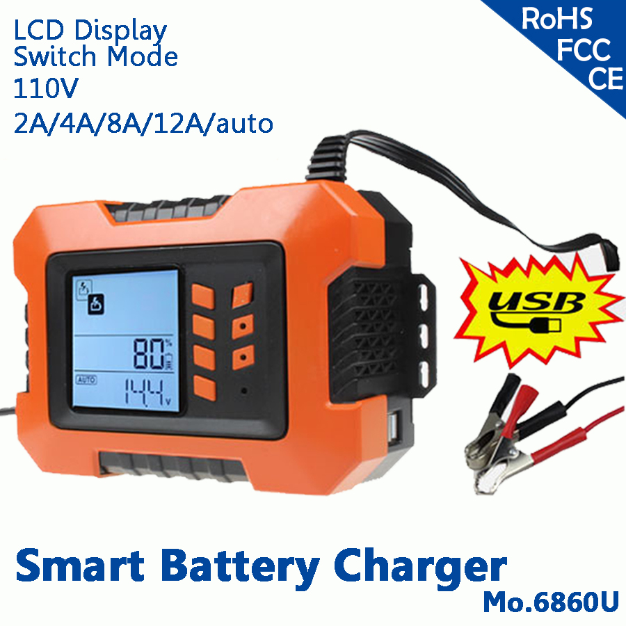 все цены на LCD display, 7-stage switch mode 2A/4A/8A/12A/auto charging current smart battery charger онлайн