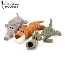 Hoopet Pet Toy Puppy Training Toy Chew Squeaky Interactive Sound Toys Squeaker Elephant Wolf Lion Dog Toy For Children Play(China)