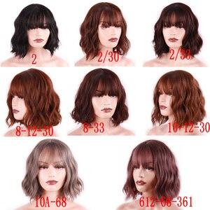 Image 2 - Merisi 머리 합성 머리 갈색 8 색 짧은 물 웨이브 가발 화이트/블랙 여성 내열성 섬유 매일 전체 거짓 머리