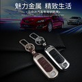 Leather Car Keychain Key Fob Case Cover for Mazda M2 3 5 6 CX-5 CX5 axela 3 atenza 6 CX-7 Key Rings Holder bag Auto Accessories