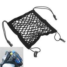 Мотоциклетная багажная нейлоновая сетка для хранения, многофункциональная сумка для хранения мобильного телефона для велосипеда, скутера, велосипеда, прочные автомобильные аксессуары