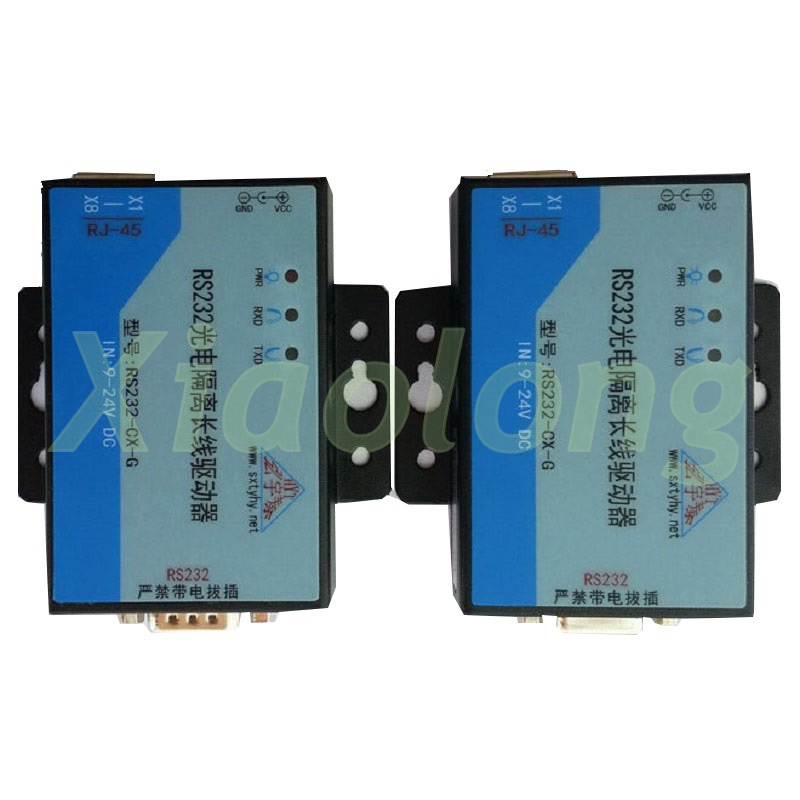 5 wire Active RS232 Photoelectric Isolated Long line Transceiver 232 Serial Port Signal Extender Driver A