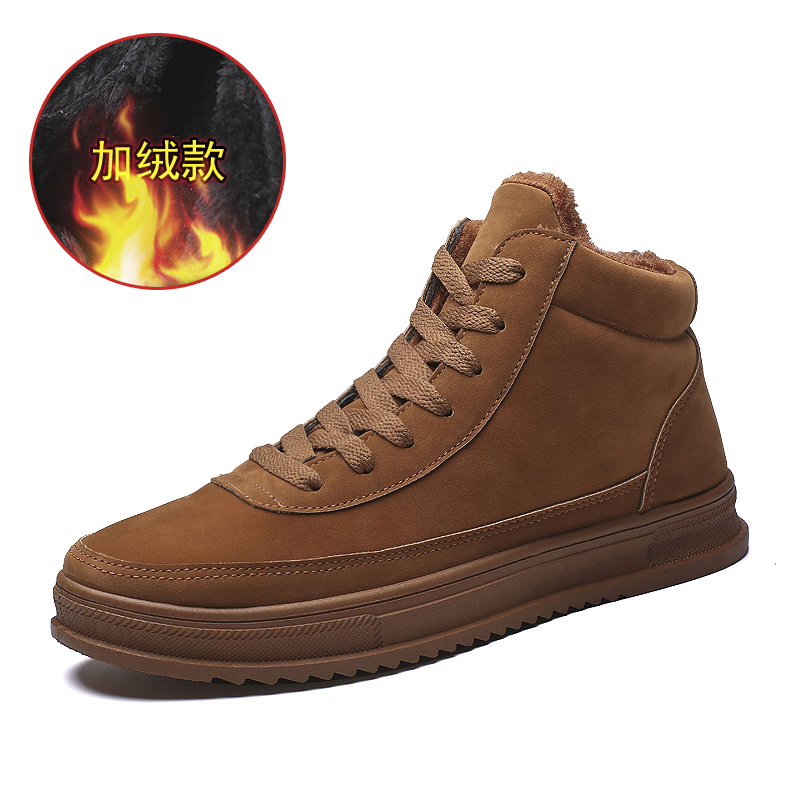 Autumn Winter Lace Up Sneakers For Men High Top Flats Men Shoes Inside Fur Casual Shoes For Male Wearable Designer Walking Shoes hot sale 2016 top quality brand shoes for men fashion casual shoes teenagers flat walking shoes high top canvas shoes zatapos