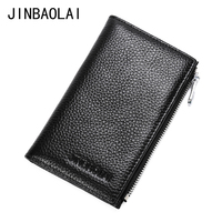 Men Genuine Leather Wallet Slim Women ID Card Pack Bank ID Credit Bank Card Holder Purse