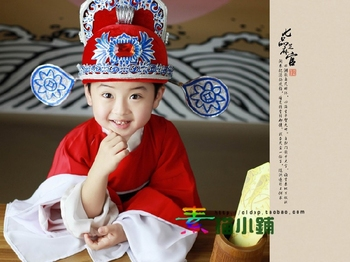 Qi Pin Zhi Ma Guan Hail the Judge Exhibition Costumes Boys Costumes Number One Scholar Costume Red Male Costume