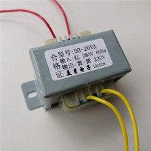220V 0.09A Transformer 20VA 380V input Power Transformer EI57 Transformer power supply transformer
