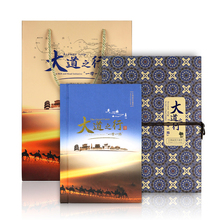 Tangfoo Creative Chinese Personality Gift Avenue Trip Silk Clear Stamps Copie Book Collection Of Album Cultural