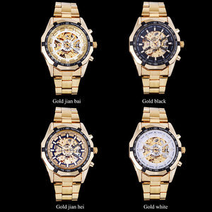Image 4 - FORSINING Brand Men Automatic Watch Luxury Skeleton Mechanical Watches Mens Gold Stainless Steel Clock Relogios Masculino