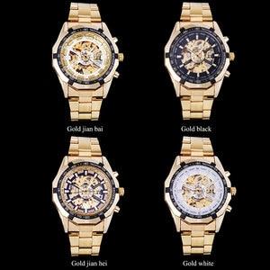 Image 4 - FORSINING 브랜드 남자 자동 시계 럭셔리 해골 기계식 시계 남자 골드 스테인레스 스틸 시계 Relogios Masculino