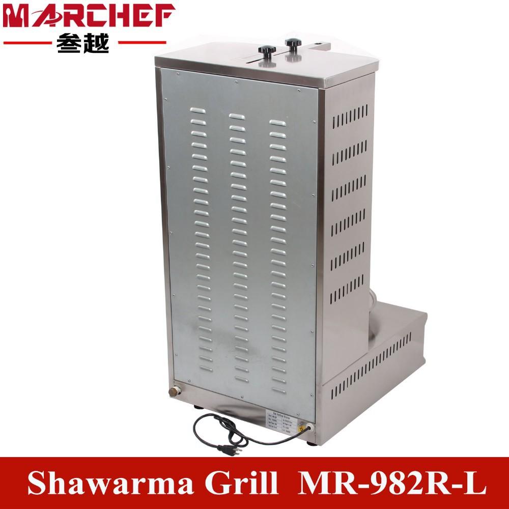 Commercial-Gas-Shawarma-Machine-Shawarma-Grill-Machine (3)