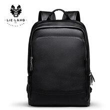 LIELANG мужской рюкзак, простой кожаный рюкзак высокого качества, мужской кожаный модный тренд, молодежная сумка для отдыха и путешествий