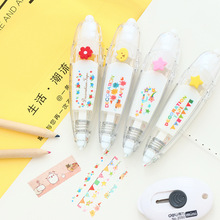 Flower masking stickers Cute designs correction tape Decorative adhesive tapes scrapbooking decoration School supplies F755 diy cartoon decorative correction tape cute kawaii flower lace decoration tape for diary scrapbooking school supplies 6mm 4m