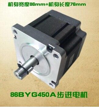 86BYGH450A-06 motore passo a passo/macchina per incidere di steppering motore per la macchina di CNC86BYGH450A-06 motore passo a passo/macchina per incidere di steppering motore per la macchina di CNC