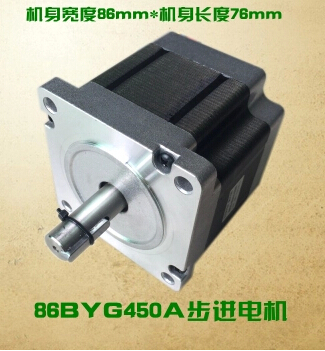 цена на 86BYGH450A-06 stepper motor/engraving machine steppering motor for CNC machine